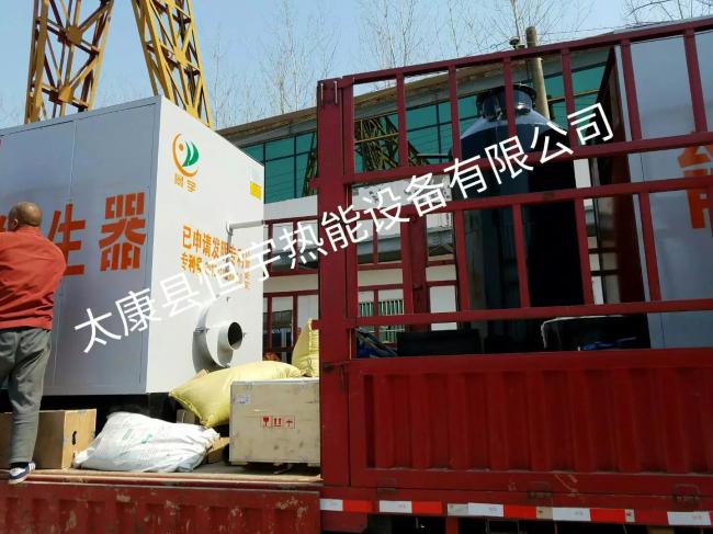 蒸发量1吨免检分体式燃油蒸汽锅炉