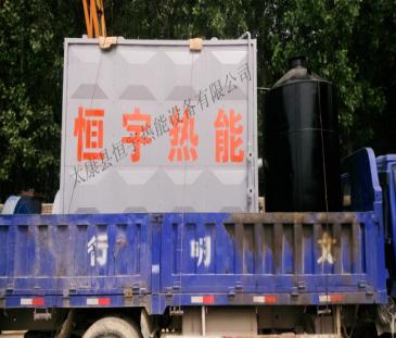 发往安徽六安水洗厂用环保免监检1吨蒸汽锅炉