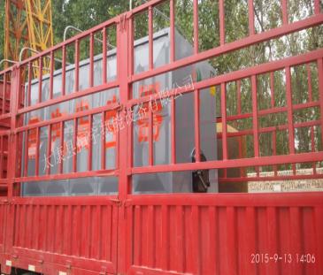 发往北京顺义区免监检1吨蒸汽锅炉