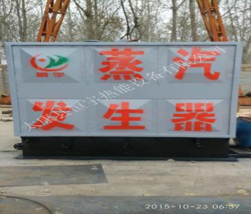发往重庆免检0.5吨无烟环保蒸汽锅炉