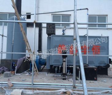 发往河南安阳免检2吨生物质蒸汽锅炉