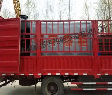发往安徽合肥1吨节能环保免检蒸汽锅炉