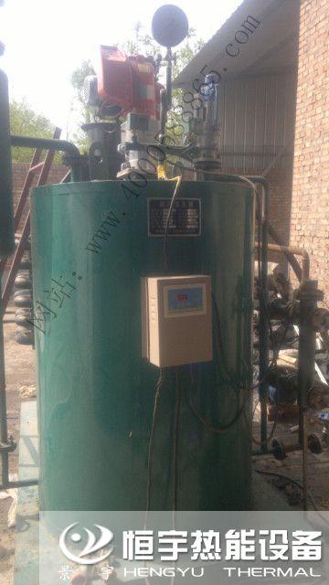 河北衡水免检燃油蒸汽锅炉案例