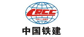 中国铁建电加热锅炉案例