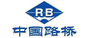 中国铁路案例立式燃油锅炉