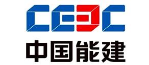 中国能建案例