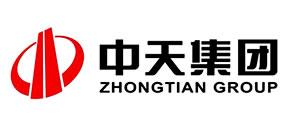 贵州茅台卧式燃气热水锅炉集团案例
