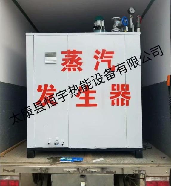 蒸发量0.2吨燃气蒸汽锅炉发往石家庄