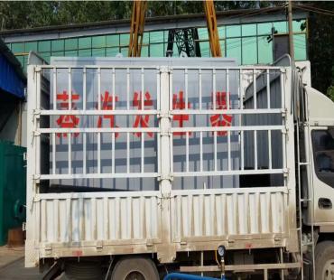 河南免检1吨燃油蒸汽锅炉 学校食堂使用