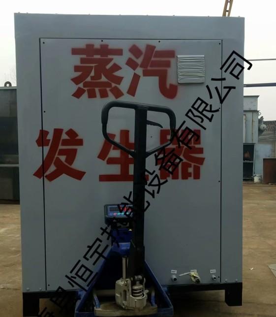 发往山东青岛蒸发量150公斤燃气蒸汽发生器