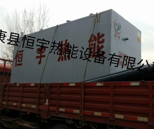 发往吉林免检蒸发量2吨沼气蒸汽锅炉 无害化处理厂使用…