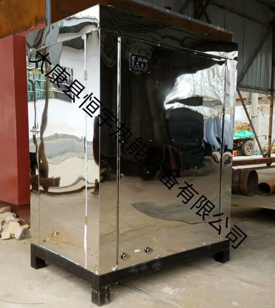 发往山西蒸发量200公斤燃气蒸汽锅炉