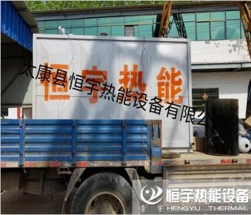 发往邯郸蒸发量0.5吨燃气蒸汽锅炉