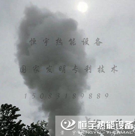 景宇喷淋式燃气蒸汽发生器视频