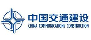 中国交通建设燃气锅炉厂家