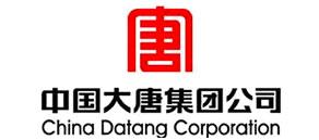 中国大唐集团公司卧式燃气热水锅炉厂家