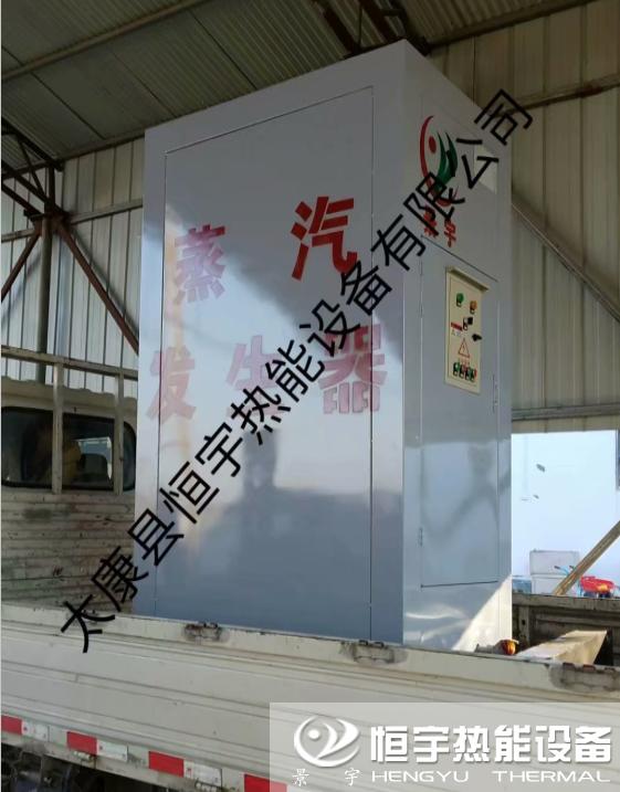 发往安徽免检蒸发量300公斤燃油蒸汽发生器