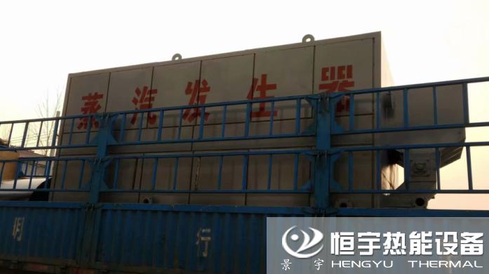发往浙江温州免检两台蒸发量2吨生物质蒸汽锅炉