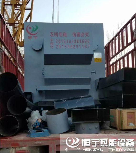 发往浙江温州免检蒸发量2吨生物质颗粒蒸汽锅炉