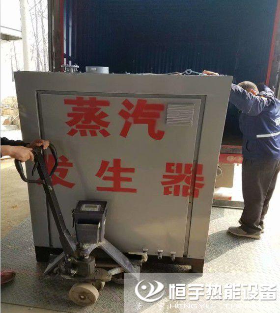 发往河南新乡蒸发量150公斤免检燃油蒸汽锅炉