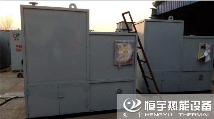 生物质颗粒模温机发往江西赣州建筑模板厂使用