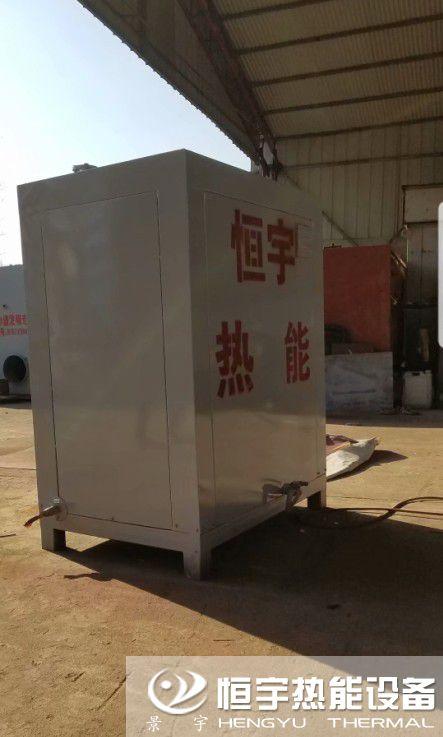 发往河北邯郸免检蒸发量300公斤燃气蒸汽蒸汽锅炉