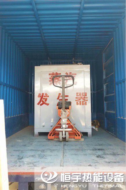 陕西临汾新型免检蒸发量300公斤小型燃气蒸汽锅炉