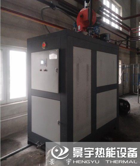 蒸发量1吨低氮蒸汽发生器多少钱