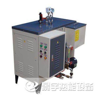 小型电加热蒸汽发生器运行工作原理
