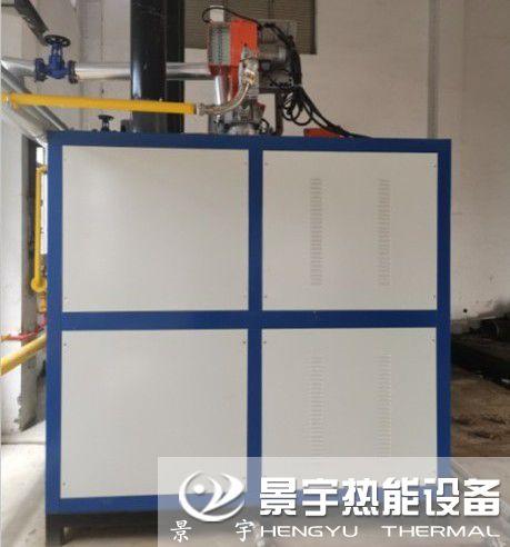 喷淋式低氮燃气蒸汽发生器