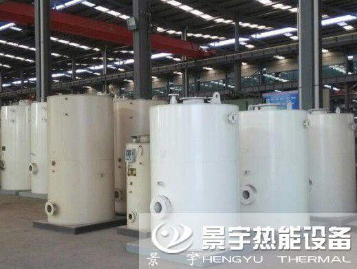 CLHS立式燃气热水锅炉