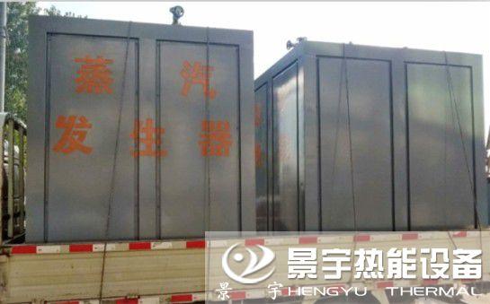 发往湖北武汉两台电加热蒸汽锅炉