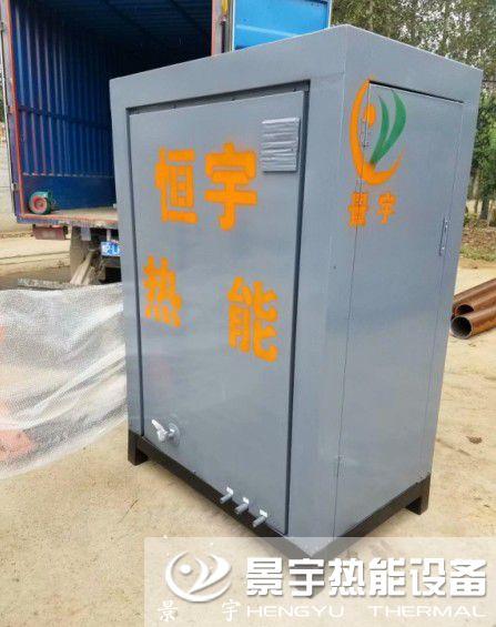 发往河南安阳蒸发量300公斤燃气锅炉