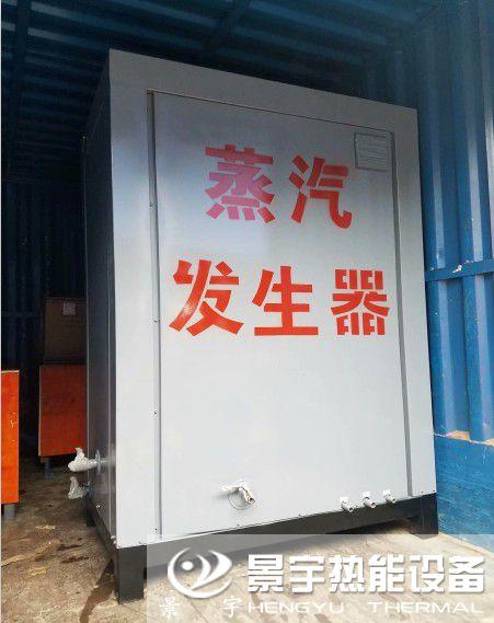 发往河北唐山300公斤免检燃气蒸汽锅炉