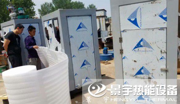 2台免检燃气蒸汽锅炉发往江苏泰州航星洗涤设备厂