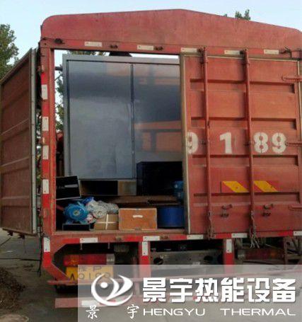 免检蒸发量2吨生物质蒸汽锅炉发往浙江湖州