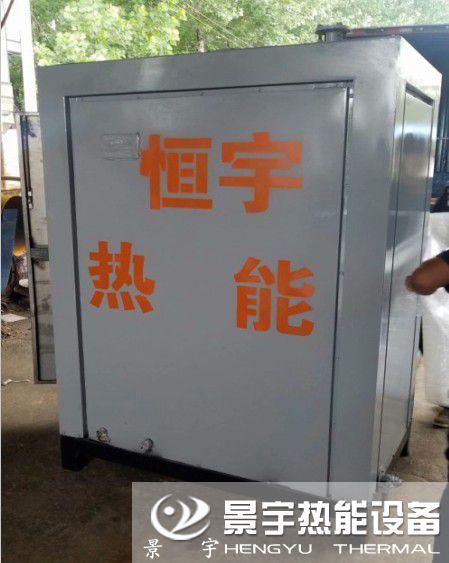 发往广东深州免检小型燃气蒸汽锅炉