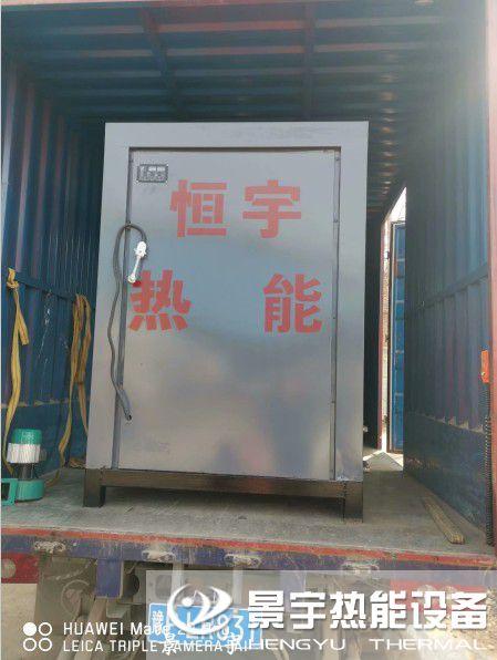 发往河南驻马店300公斤燃气蒸汽锅炉