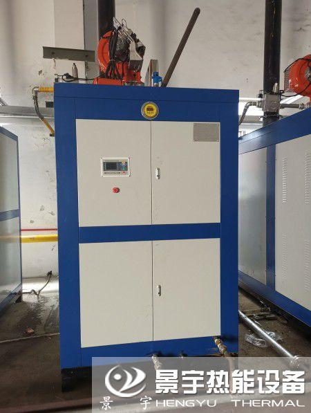 喷淋式蒸汽发生器低氮环保达到国家环保要求标准