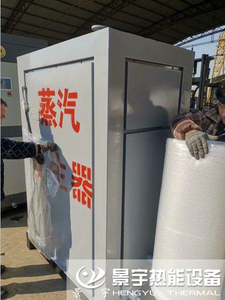 发往河北沧州蒸发量300公斤燃气蒸汽锅炉