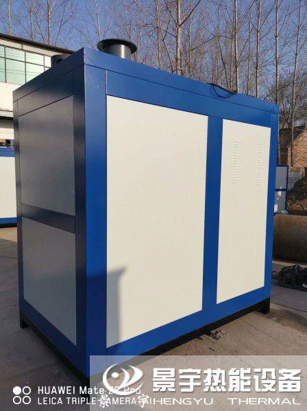 节能环保1吨燃油蒸汽锅炉发往浙江湖州