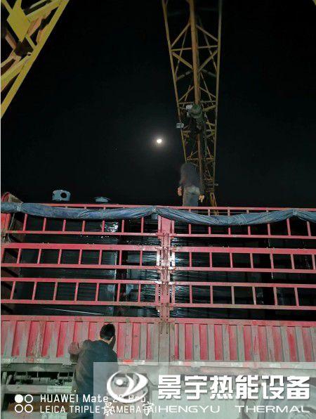 河南景宇热能设备有限公司图片